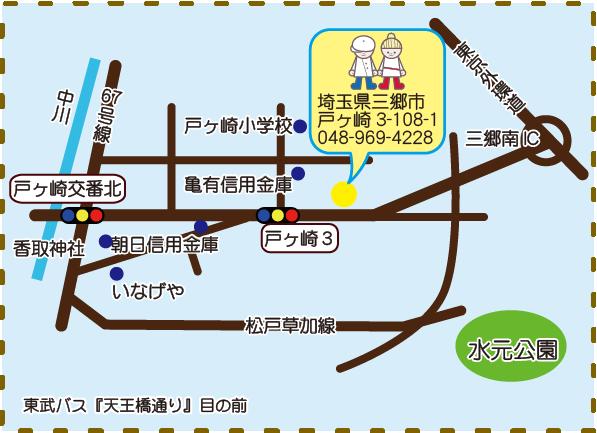 自家製パン屋さんアトリエダーシャ戸ヶ崎店までの地図アクセス